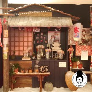 les ateliers créatifs de sarah gyver gaouaoui salon créations et savoir faire diy paris expo allée de l'inspiration Japon